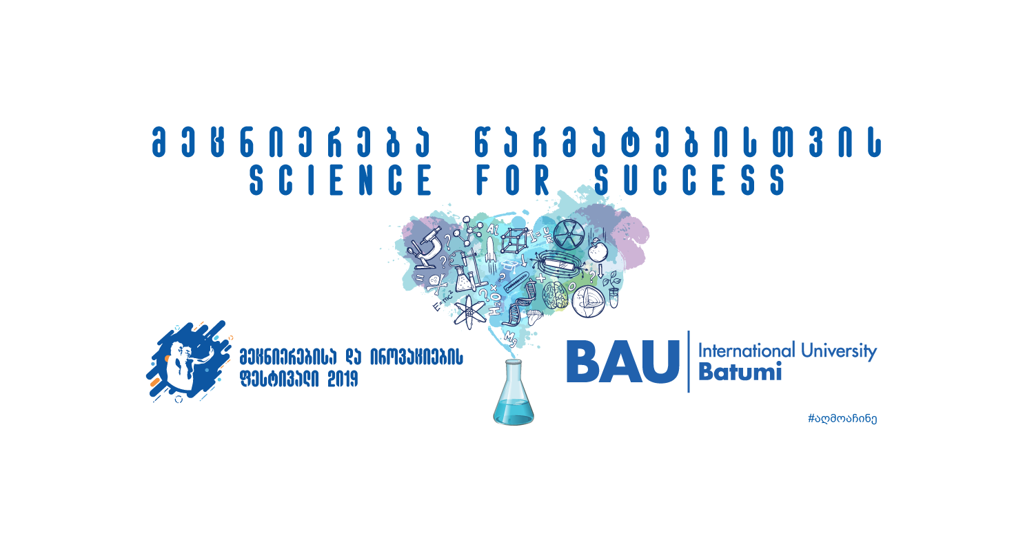 The festival of sciences and innovations 2019